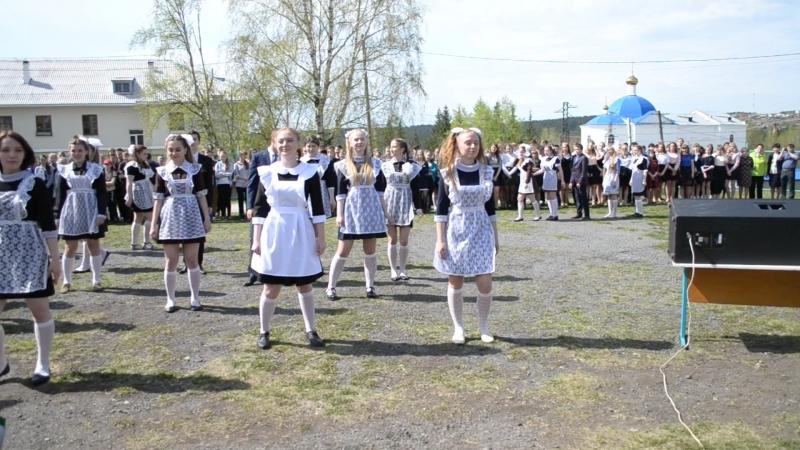 Заводной танец 11-ов