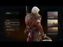 Assassin's Creed Origins . Часть 1