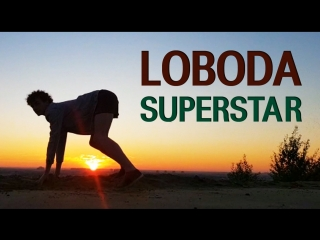 LOBODA - SUPERSTAR ( by Slavka.Kr)