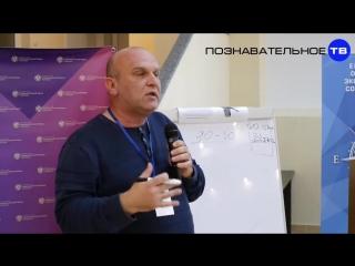 Останутся ли русские к 2045 году (Познавательное ТВ, Дмитрий Таран)