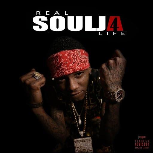 Soulja Boy альбом Real Soulja 4 Life