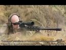 Новая российская снайперская винтовка DXL 3 1 mp4