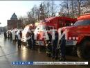 Новая спасательная техника поступила сегодня на вооружение нижегородских спасателей.