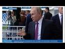Путин высказался о Пенсионной реформе ШОК