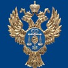 УФК по г. Санкт-Петербургу