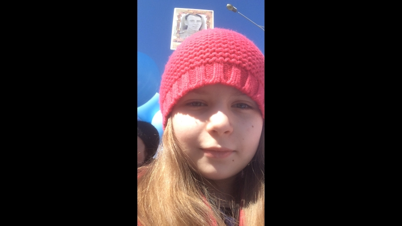 Вероника Устинская — Live