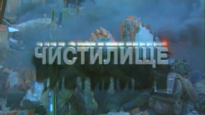 Чистилище 1997 HD (Весь фильм, Полная версия, Целиком)