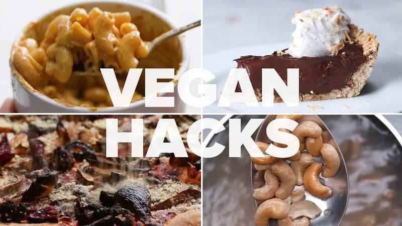 10 прекрасных кулинарных лайфхаков для вегетарианцев