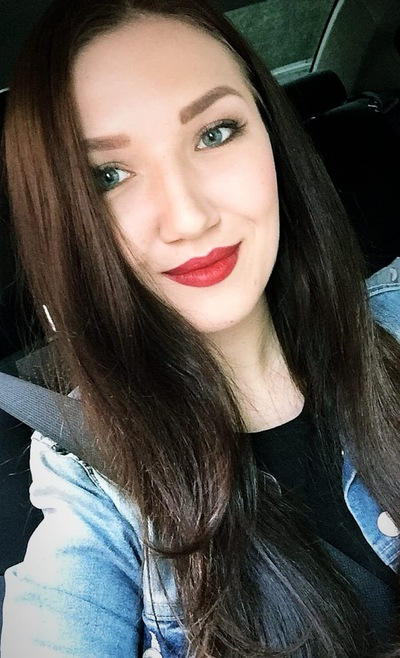 Аня Шилова