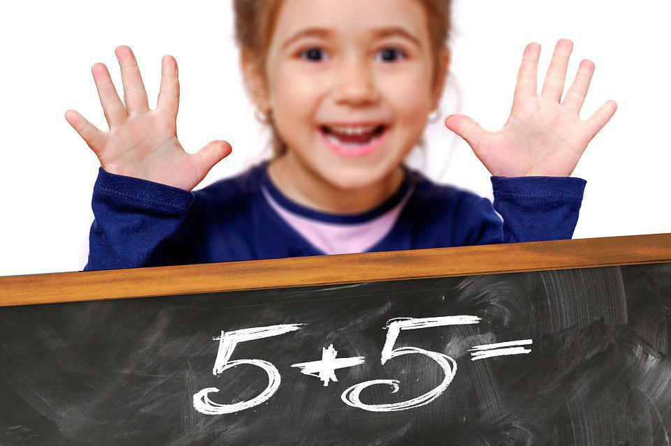 День открытых дверей пройдет в корпусе школы №1416 на Новгородской