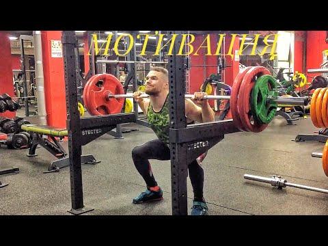 Best Workout Motivation / Границ нет / Мотивация / Тренировка в зале / Тренировка на турниках