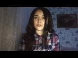 Скриптонит - Это любовь(cover)