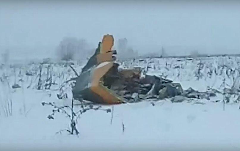 Под Москвой разбился Ан-148
