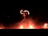 Свет и огонь