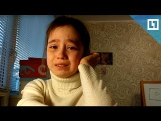 Девочка-блогер расплакалась из-за обмана подписчиков