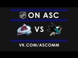 NHL   Avalanche vs Sharks
