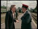 Вокзал для Двоих 1982 1 - серия