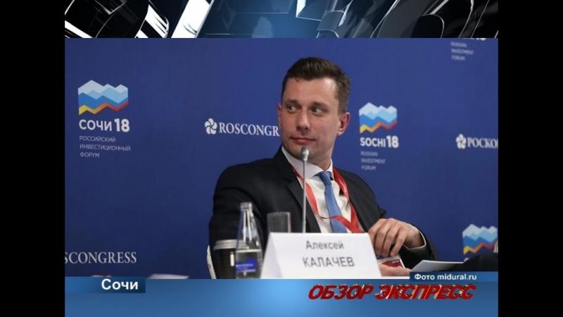 Алексей Орлов презентовал опыт Свердловской области