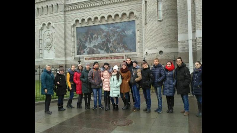 Осенние каникулы доставили незабываемые впечатления 14 школьникам Старобешевского р-на, которые побывали в Санкт – Петербурге