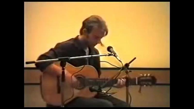 Веня Дркин Концерт в ЦКиБ АПЕКС 2 Часть Воронеж 03 06 1997