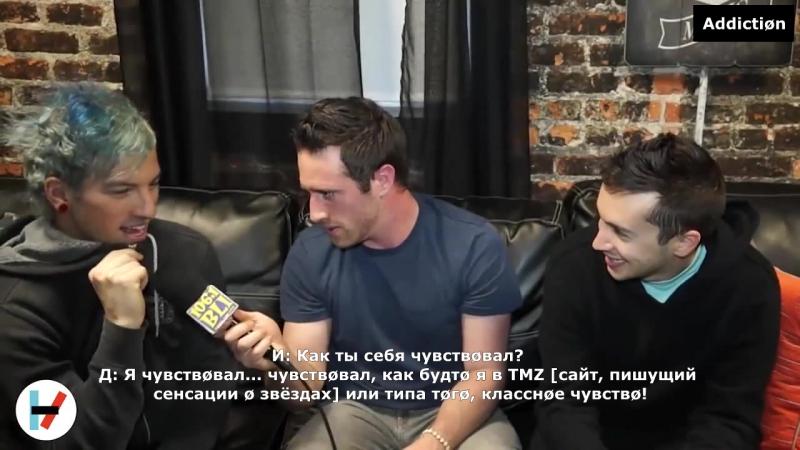 Тайлер и Джош: Секреты съёмок в юбках (русские субтитры)