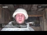 Вместо ротации ВСУ просто нарастили свои силы — Боец ВС ДНР Кипиш