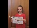 846 тысяч на ремонт коридора в Детском доме выделил «Евраз»