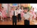 танец на выпускном