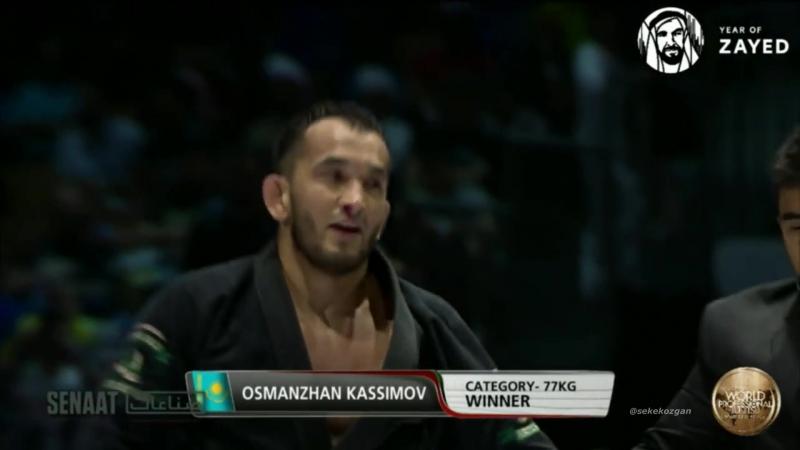 Османжан Касимов - чемпион мира по BJJ !