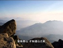 Mount Tai A UNESCO World Heritage Site Hello China 57