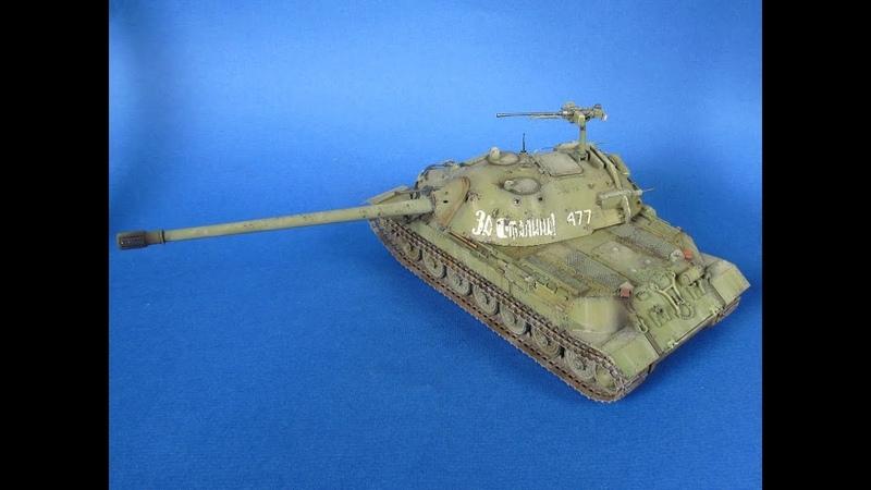 ИС-7 Советский тяжёлый танк Объект 260