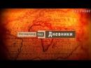 Сбор средств на экспедицию ТВ2