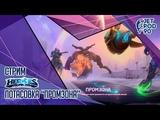 HEROES OF THE STORM игра от Blizzard. СТРИМ! Прохождение потасовки Промзона с JetPOD90.