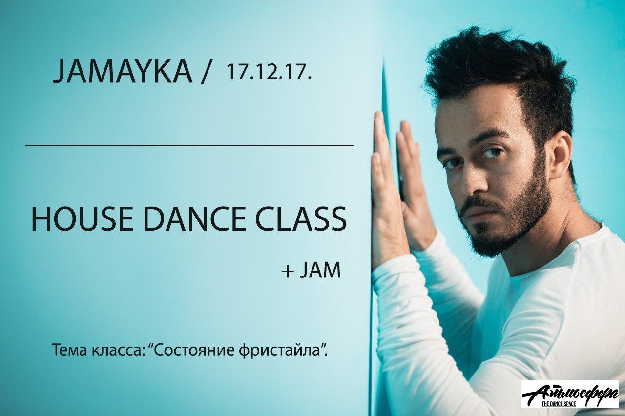 Афиша Ростов-на-Дону House Weekend / JAMAYKA / 17.12.17