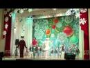 Новогодний концерт Дом культуры п. Мостовской Группа Мировые ритмы Танец ежиков 15.12.17