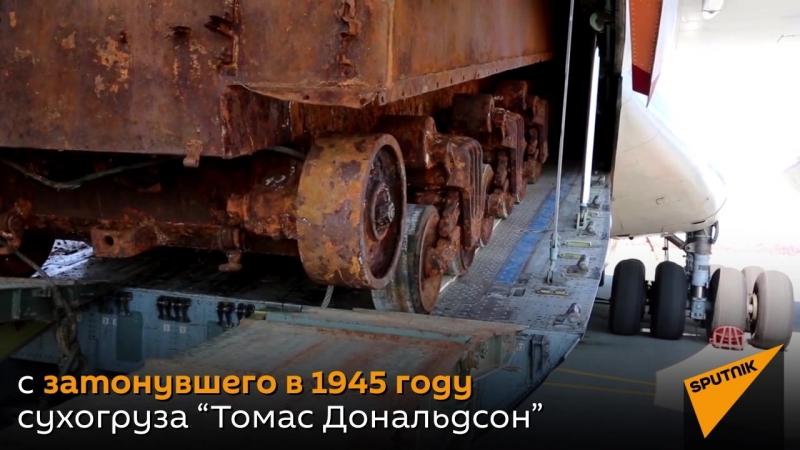 Затонувший танк времен Второй мировой восстановят к 9 мая