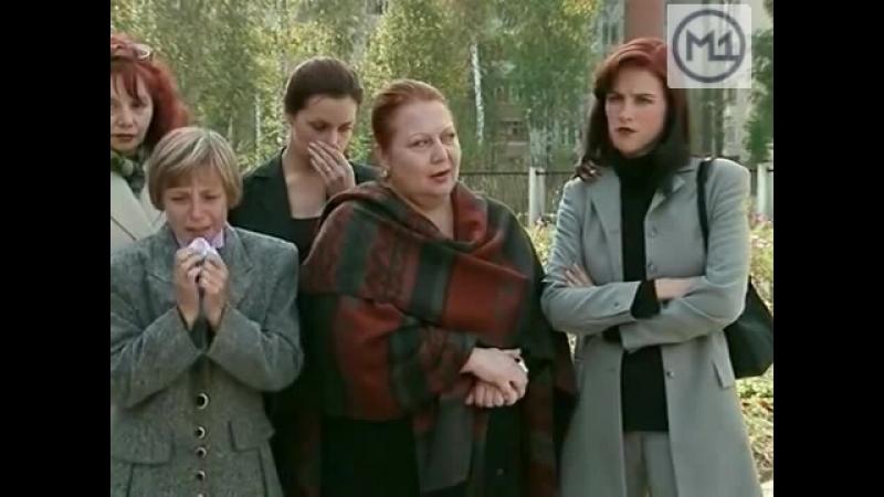 Тайный знак 1 сезон 5 серия Канал М1