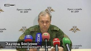 Инструкторы НАТО прибыли в Авдеевку для обучения украинских силовиков работе с американской РЛС