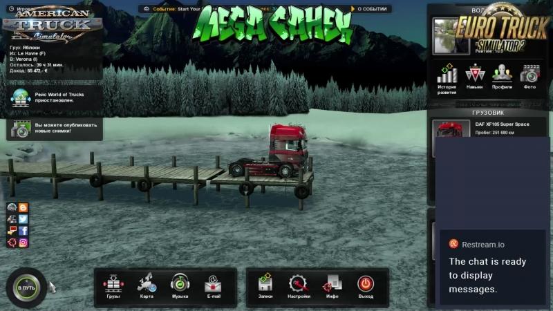 Конвой в Euro Truck Simulator 2 от MEGA TRANS INTERNATIONAL 18.06.2018