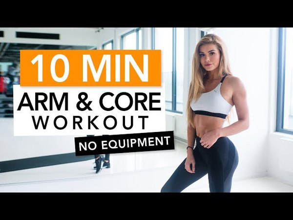 SEXY ARMS IN 10 MIN / No Equipment   Pamela Rf