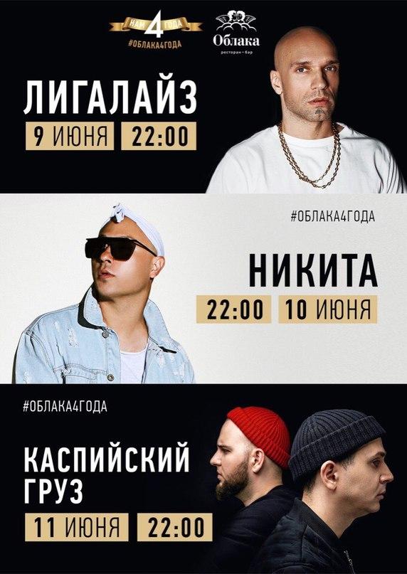 Борис Бари | Пермь
