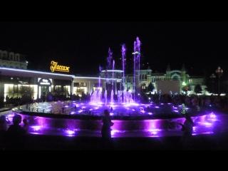 Кисловодск. Цветной фонтан
