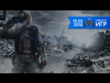 19.05 | Новости игр #35. Metro Exodus, Overwatch, Battlefield 5