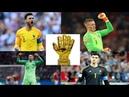 Golden Gloves World Cup 2018 Winners | How Wel Winner Courtois, Subasic, Pickford, Lloris