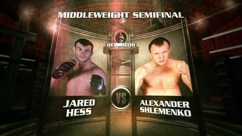 Александр Шлеменко против Джареда Хесса / Alexander Shlemenko vs. Jared Hess / Bellator 20 (27.05.2010)