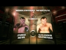 Александр Шлеменко против Джареда Хесса Alexander Shlemenko vs Jared Hess Bellator 20 27 05 2010