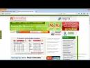 Joomla! Ваш первый сайт. Урок №21. Выбор и регистрация домена. (Евгений Попов, Сергей Патин)