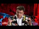 OldSpiceRussia Гарик Харламов, Тимур Батрутдинов и Демис Карибидис - Русские бизнес-партнеры за границей