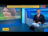 Россия 24 - Не звоните и не посещайте Скотланд-Ярд обнародовал заявление Юлии Скрипаль - Россия 24