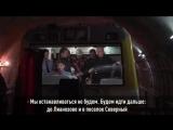 Сергей Собянин об открытии станции метро в Лианозово
